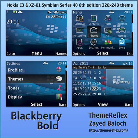 Free blackberry themes lovetoknow jpg 600x600